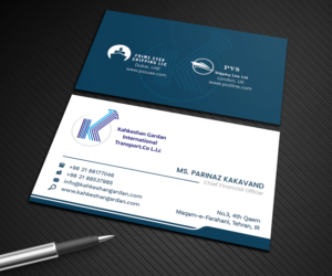 Serious modern business card design job business card brief for business card design job international freight forwarder need a business card winning design by reheart Choice Image