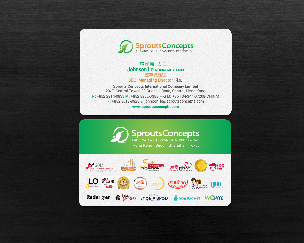 Modern, Professional, It Professional Business Card Design for ...