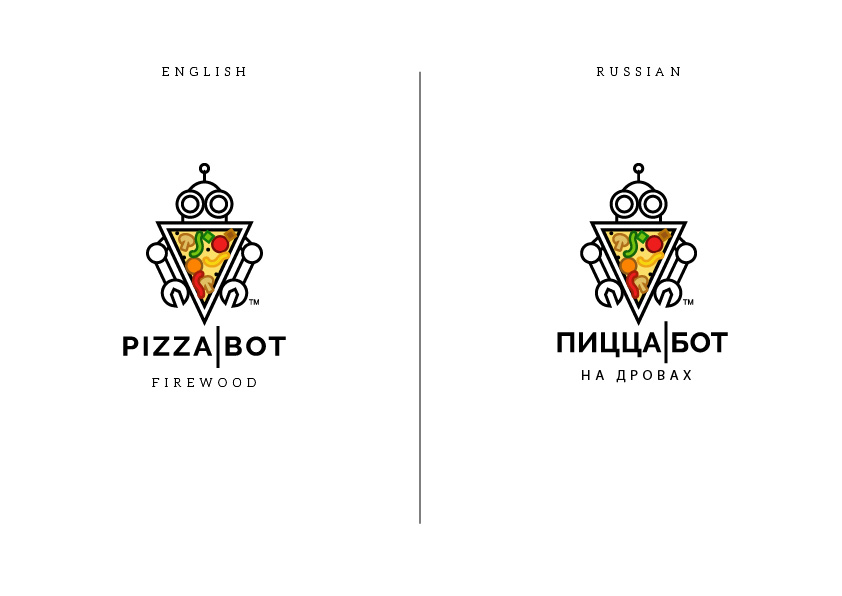 Pizza Bot Logo Design for a Pizza Food Truck Business by ~idiaz~