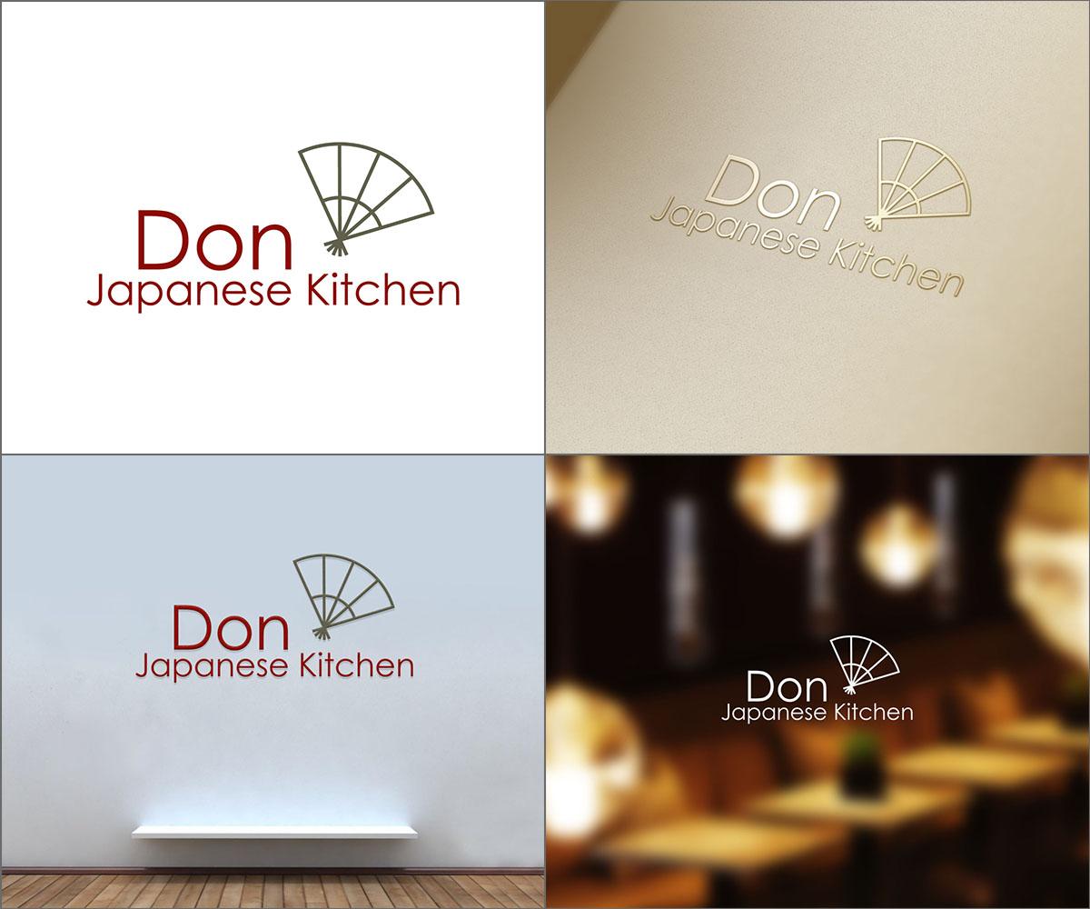 Japanese Restaurant Logo Design