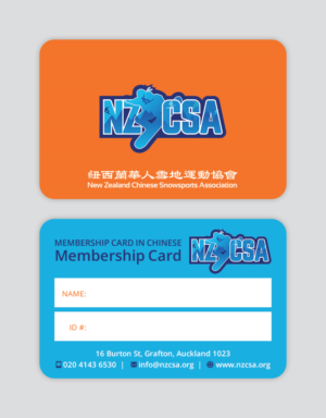 Card Design (Design #14989236) Submitted To New Zealand Chinese Snowpsorts  Association Needs A  Membership Card Design
