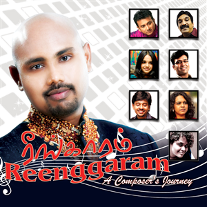 CD Cover Design by DXP - Indian/Tamil Album Cover Design