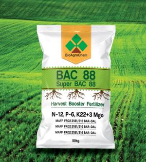 7 elegant packaging designs agriculture packaging design