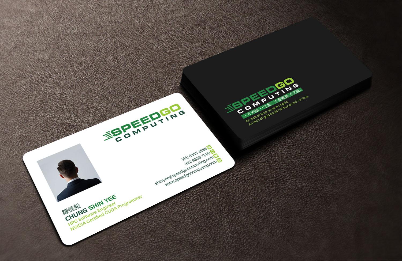 elegant professional computer software business card design for a