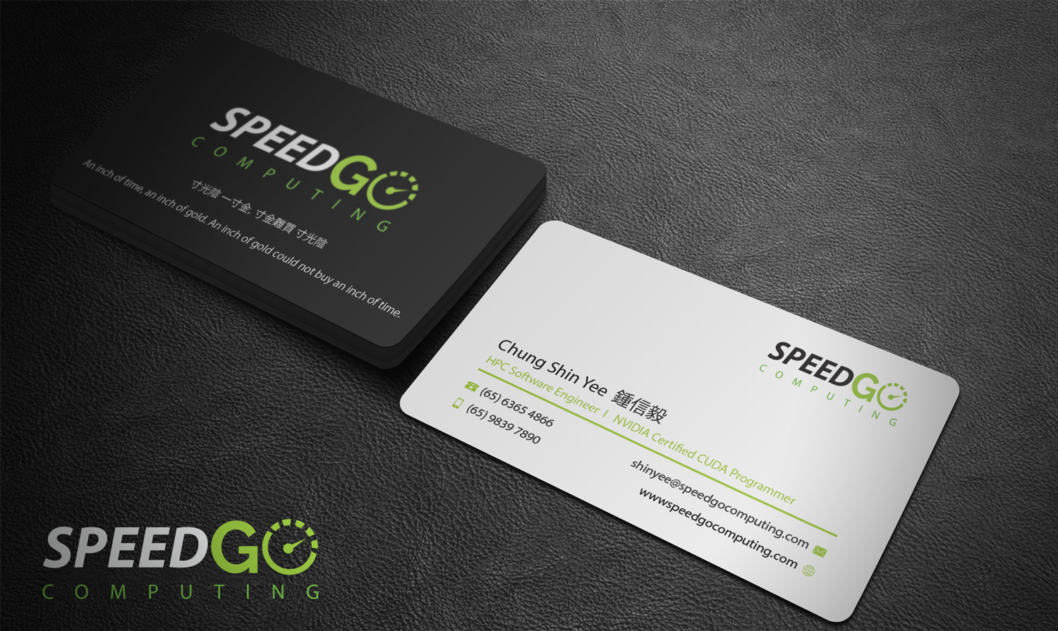 Elegant, Professional, Computer Software Business Card Design for a ...