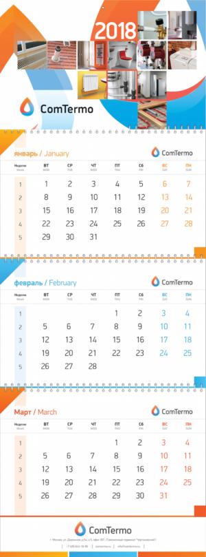 Calendar Design by MAG74