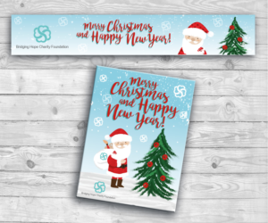 Greeting Card Design by AdriQ