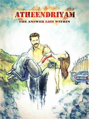 Illustration Design by Falaq Raheel - Movie First Look