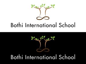 Logo Design job – Logo Design - Bodhi International School – Winning design by Mhosneezaman