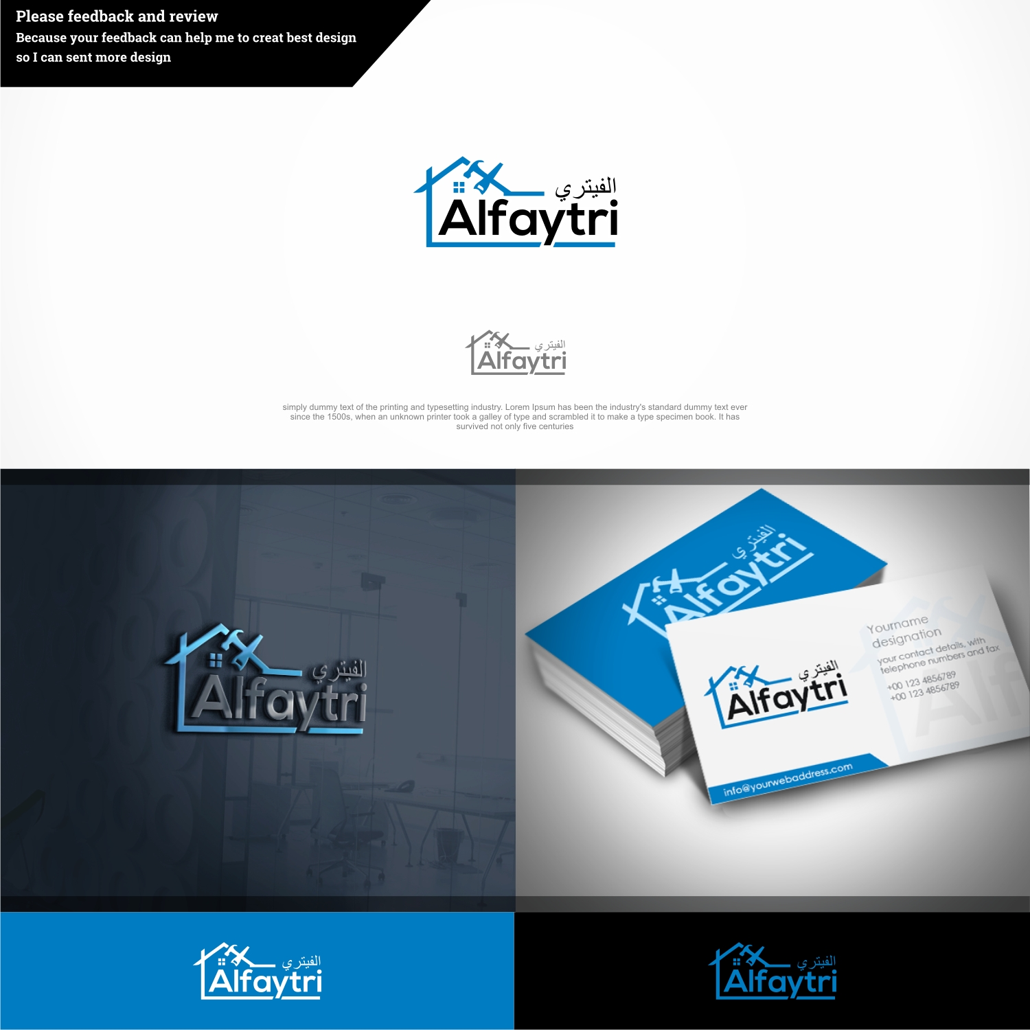 Playful modern electrical logo design for in english alfaytri logo design by tjahyoahmad for this project design 17371076 reheart Images