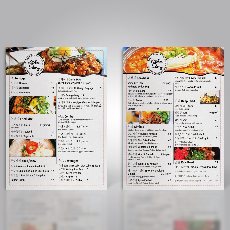 elegant playful asian restaurant menu design for a company by