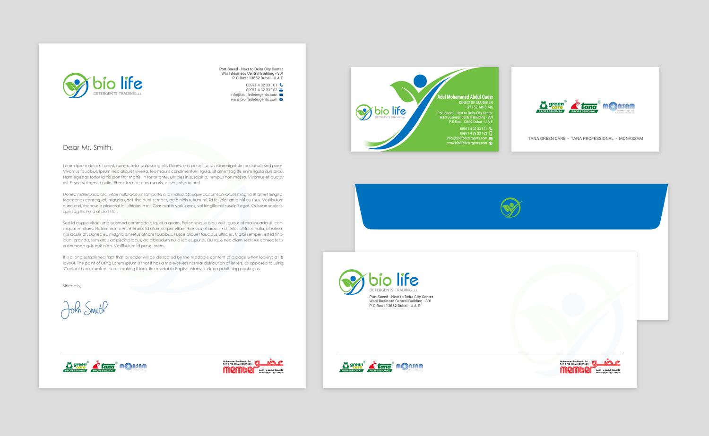 Stationery Design for Dar Saif Al Gabiri Publishing by