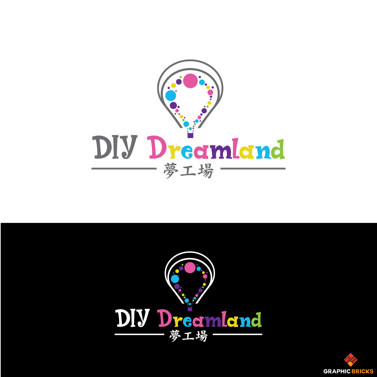 Art and Craft Business Logo for DIY Dreamland by Logo no 1