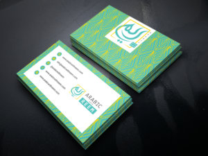 Arabic business card designs 19 arabic business cards to browse business card design for a teacher double sided sleek design business card colourmoves