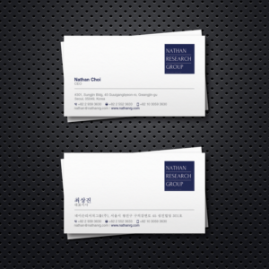 Recruitment Business Card Designs 87 Business Cards To Browse