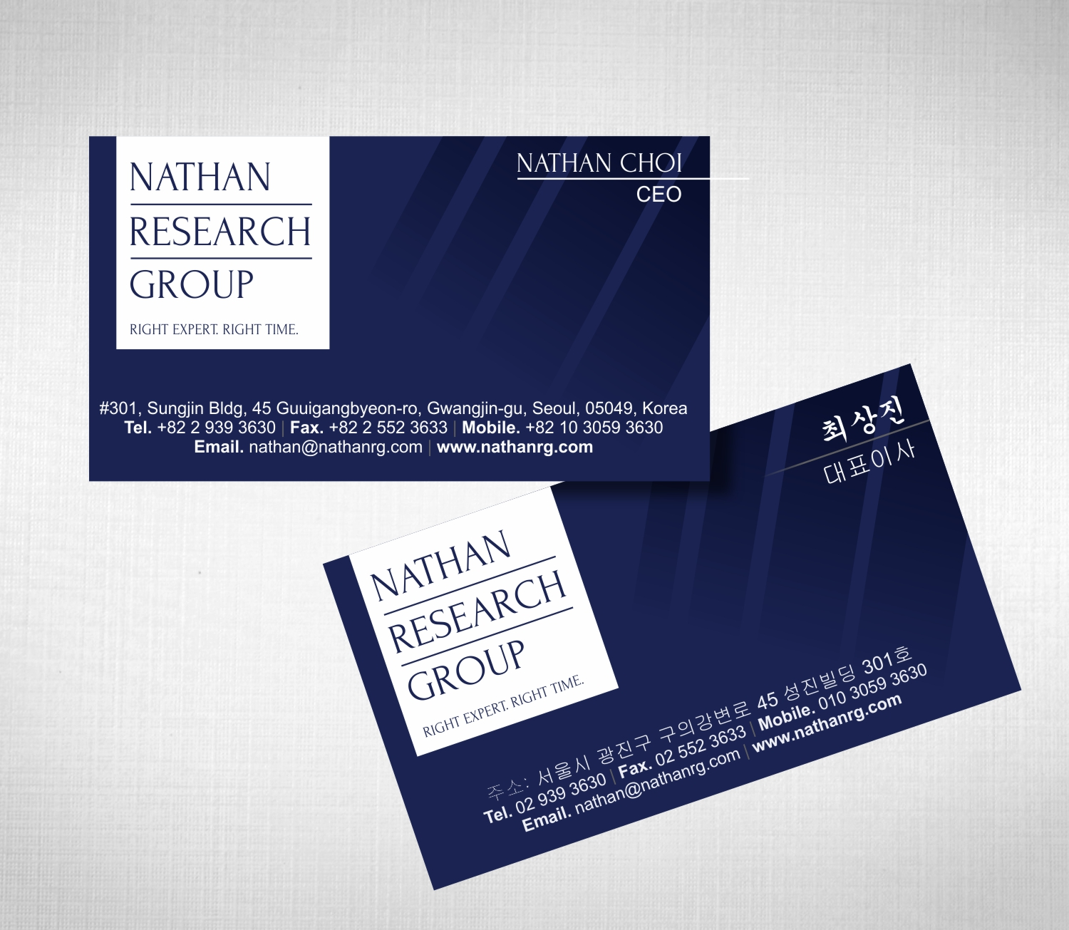 Elegant playful recruitment business card design for nathan business card design by hobographix for nathan research group inc design 19310863 reheart Images