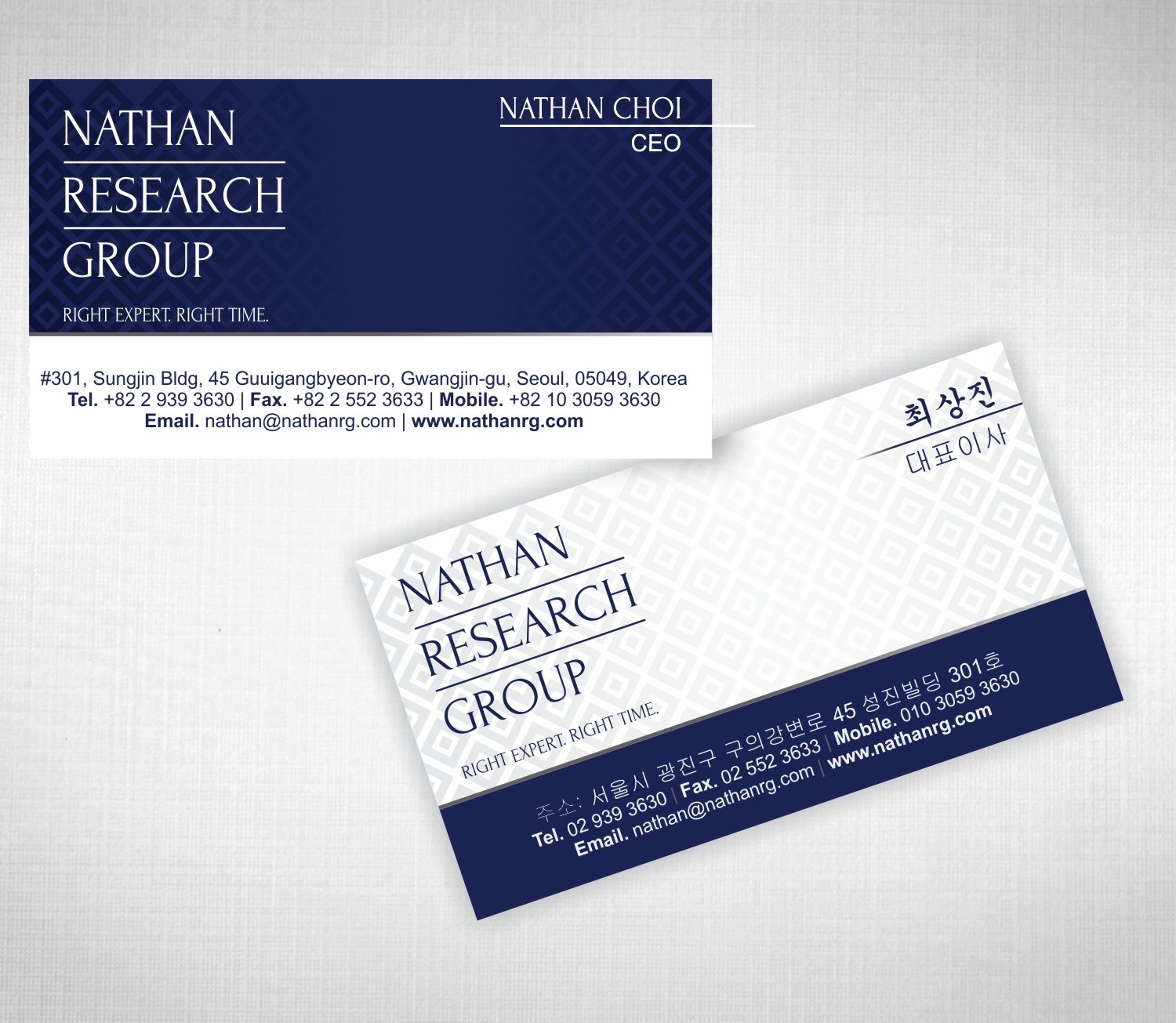Elegant playful recruitment business card design for nathan business card design by hobographix for nathan research group inc design 19310865 reheart Images