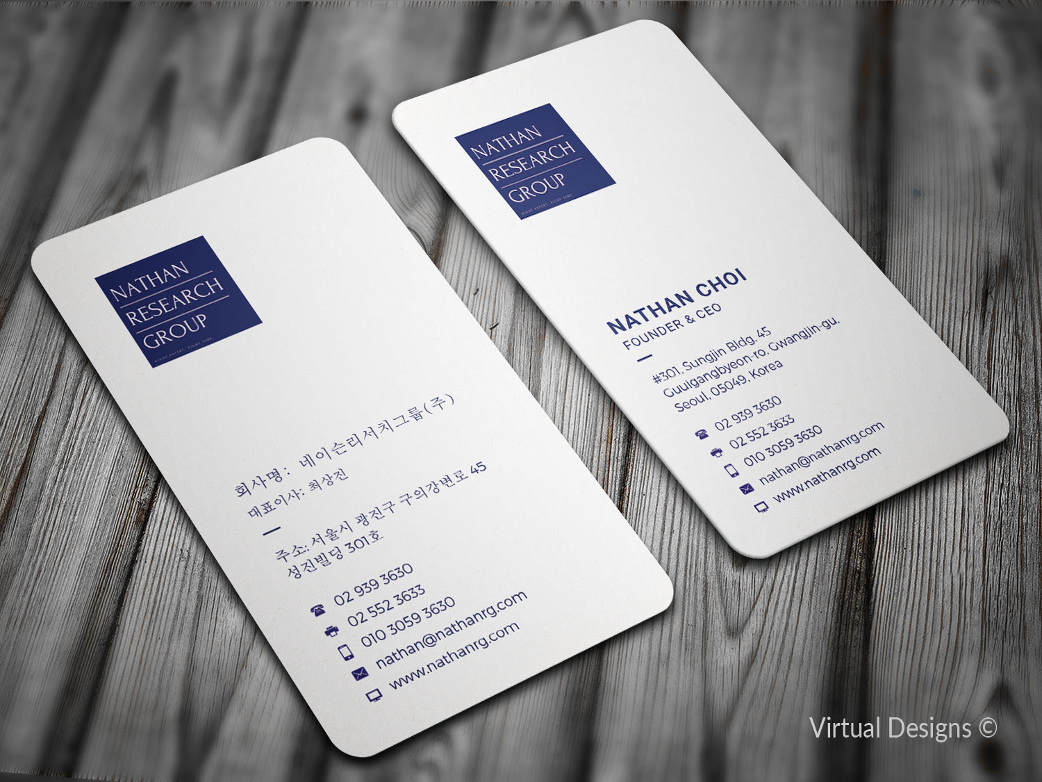 Elegant playful recruitment business card design for nathan business card design by virtual designs for nathan research group inc design reheart Images