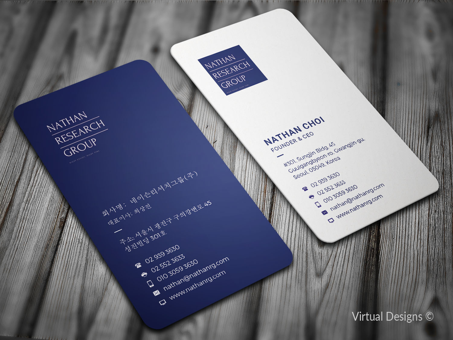 181 elegant business card designs recruitment business card design business card design by virtual designs for nathan research group inc design reheart Images