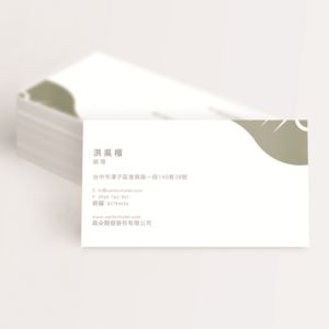 Chinese Business Card Design 1000s Of Chinese Business Card