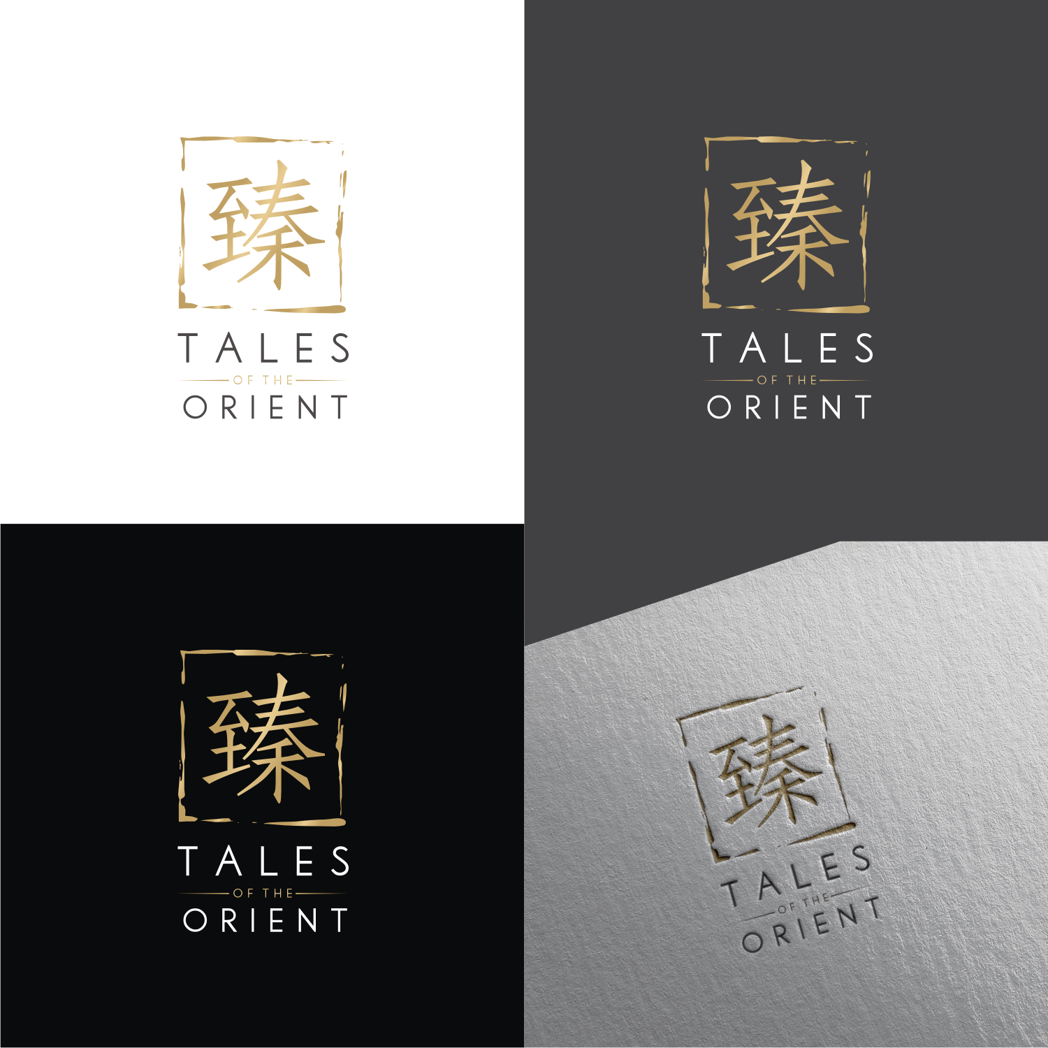 Logo for an Oriental crafts business by santoso