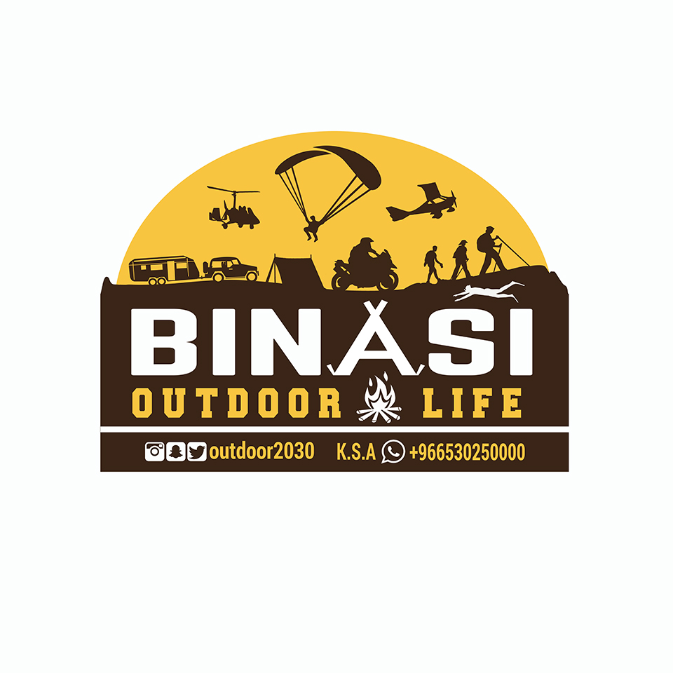 Binasi Outdoor Life logo by NILDesigns