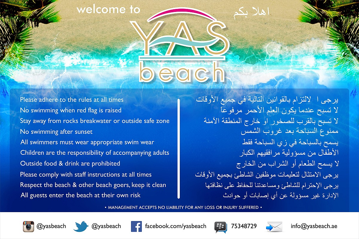 Poster design rules - Poster Design By Khandesign For Beach Club Needs Rules And Regulations Poster 3m Wide X