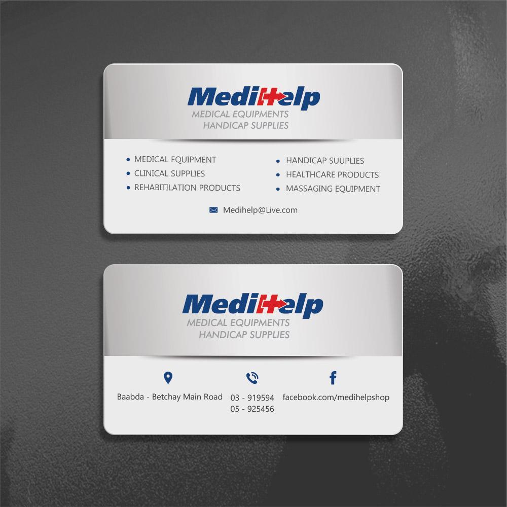 Elegant, Playful, Medical Equipment Business Card Design for