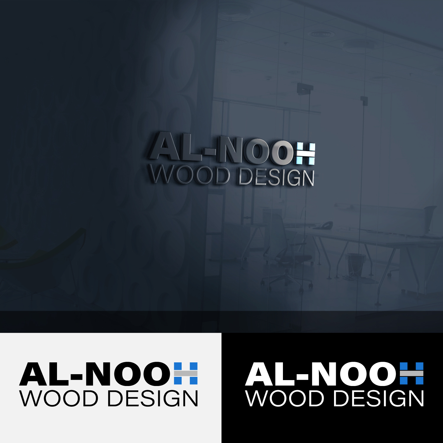 Serious Modern Interior Design Logo Design For Use 1 Al Nooh 2 Al Nooh Wood Design 3 Al Nooh Interiors Use All Names With Any Option To Be Handed In The Future By