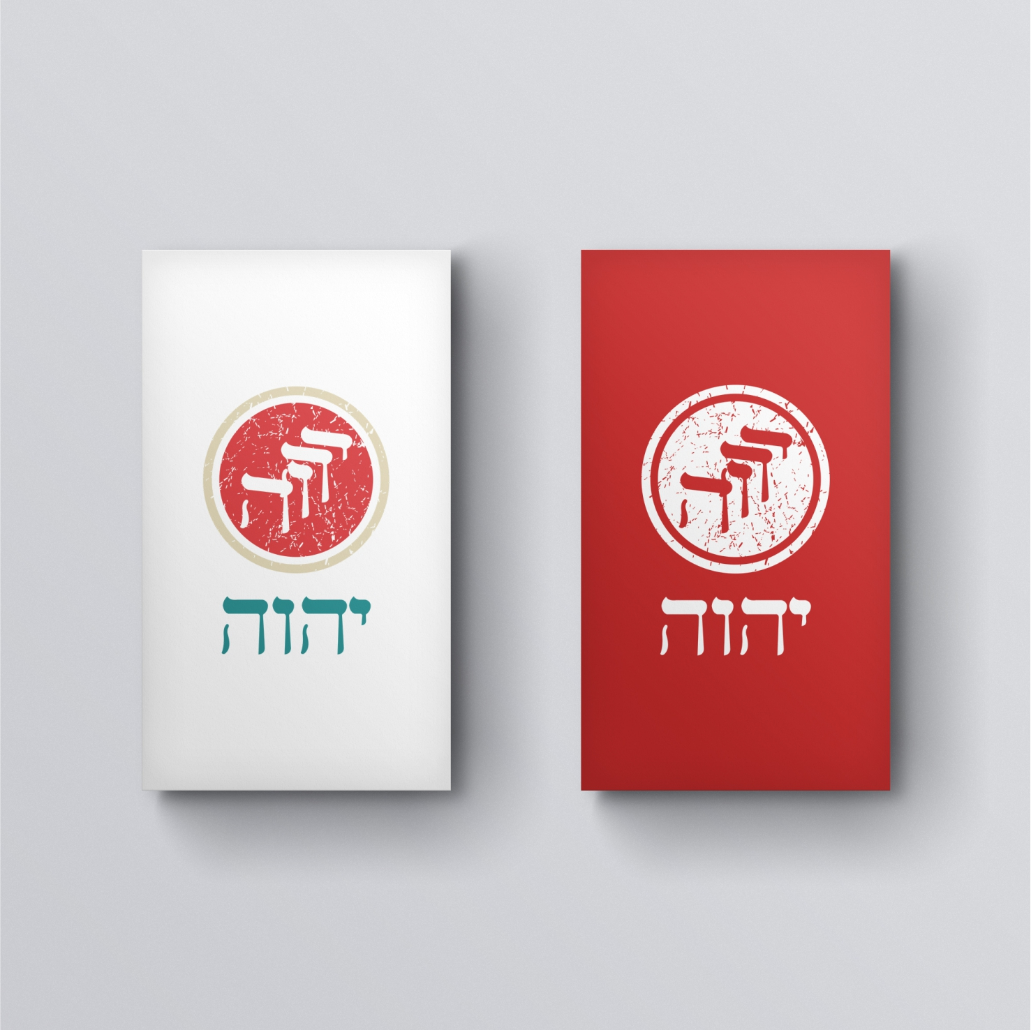 Logo Design for YHWH in Hebrew letters  Name of god in