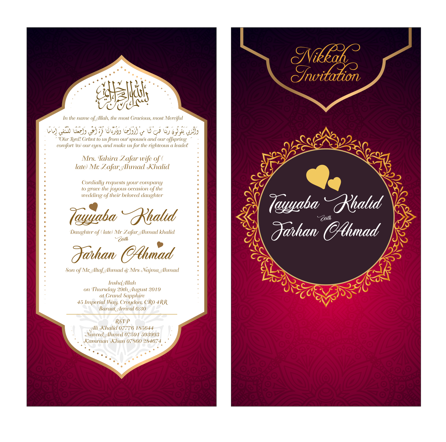 Professional, Serious Invitation Design for a Company by ajeesh.in | Design  #21967526