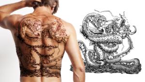 Tattoo Design by Madin