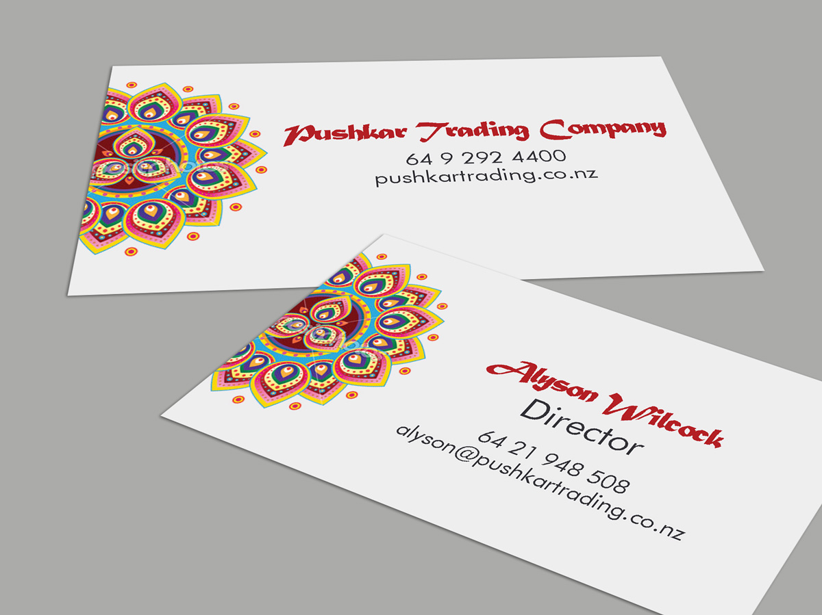 Business cards design india image collections card design and business card design for alyson wilcock by julysprite design business card design by julysprite for india reheart