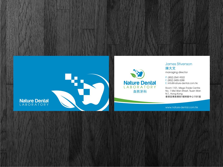 modern professional logo design for nature dental laboratory co
