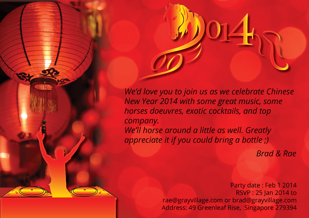 Chinese New Year Party 10 Invitation Designs For A