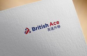 British Ace | Logo Design by SEOanalyst