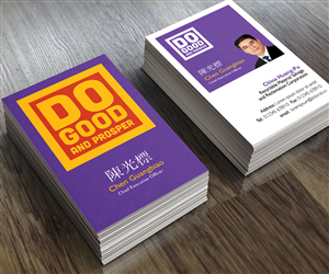 Help chen guangbiao redesign his business card businesscard business card design contest submission 3028314 reheart Choice Image