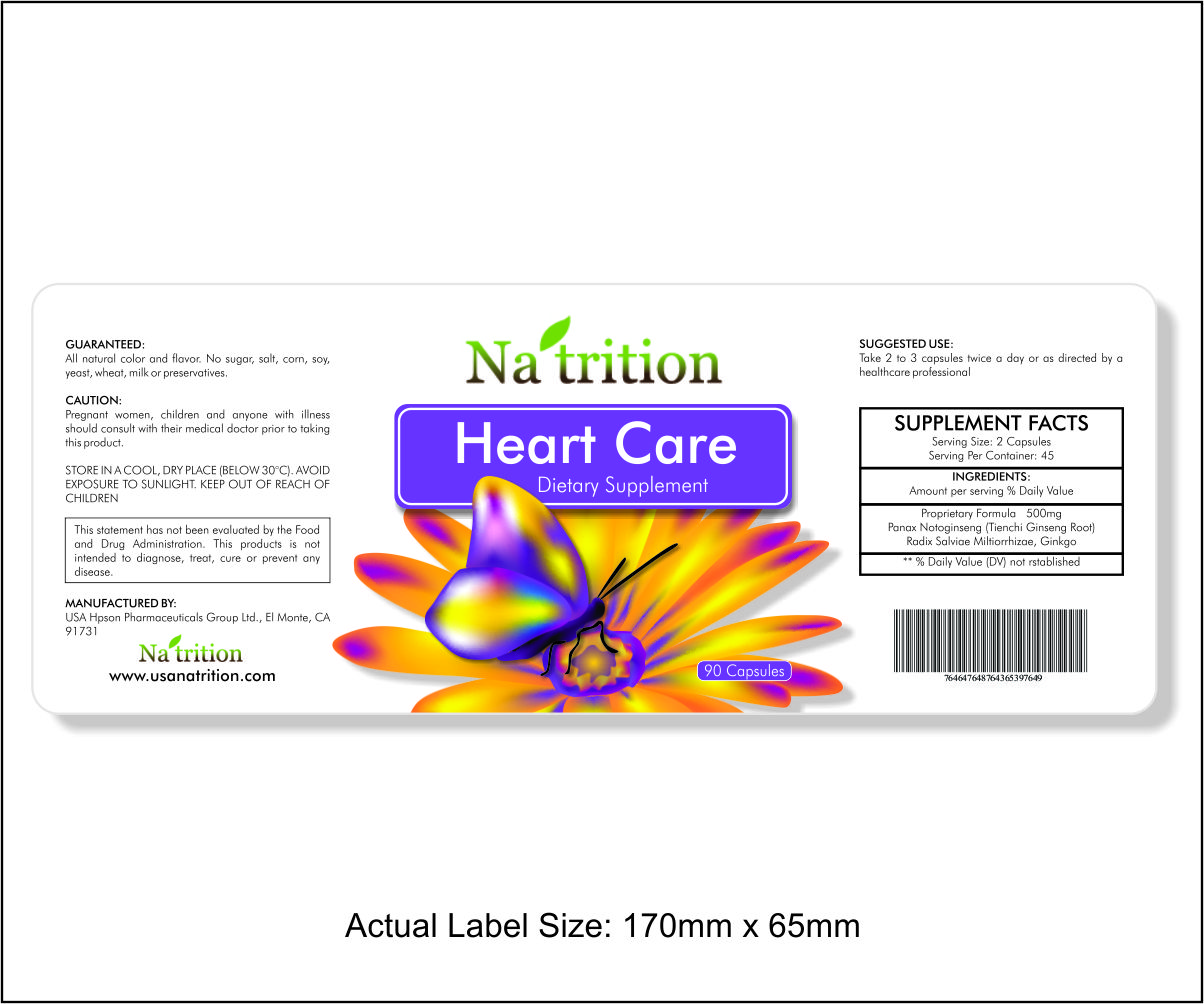 Nutrition label design for usa hpson pharmaceuticals group for Design agency usa