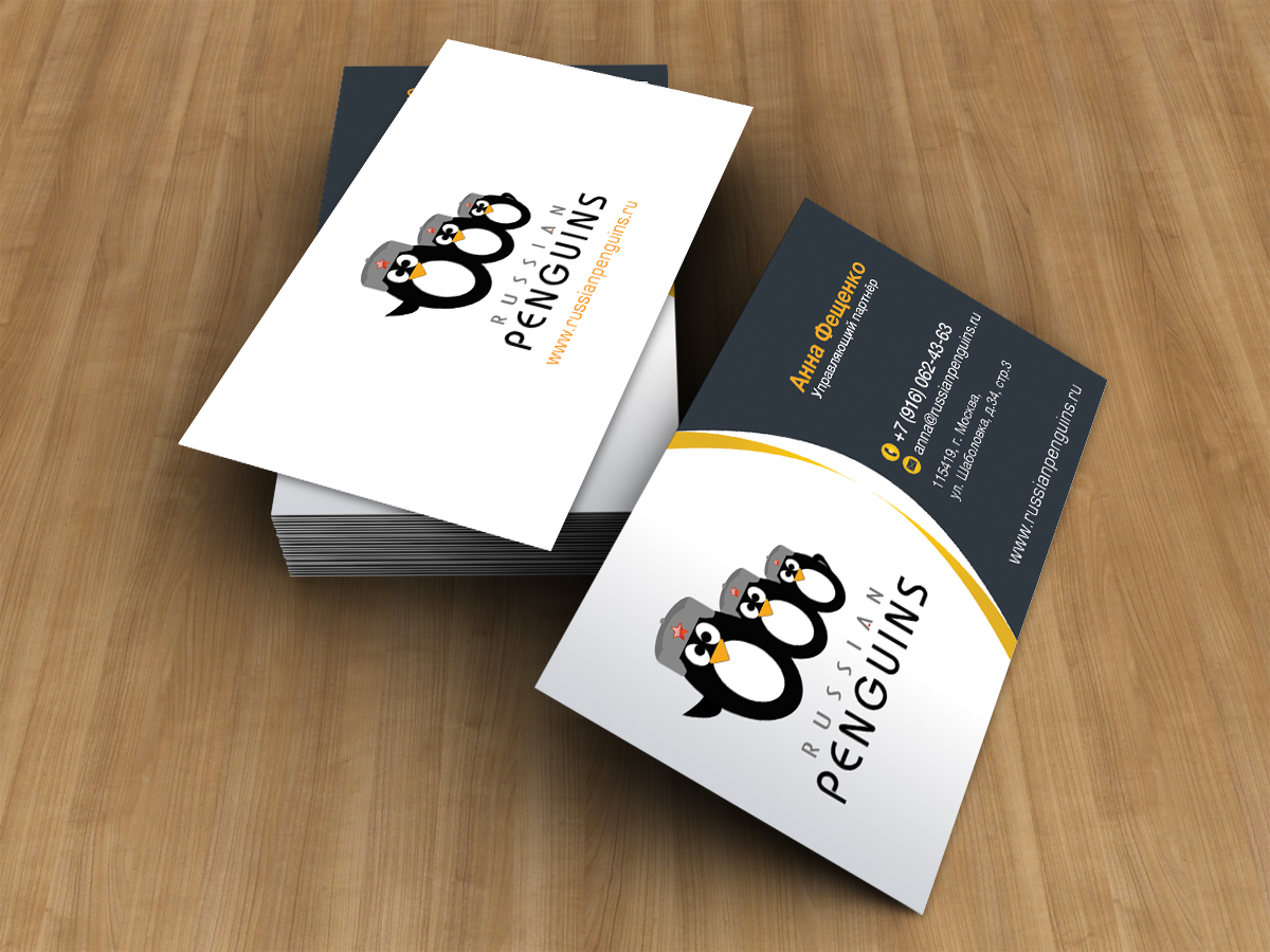 Charming Advertising Business Card Pictures Inspiration - Business ...