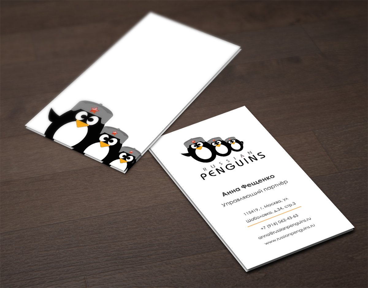 31 Funny Business Card Designs | Business Business Card Design ...