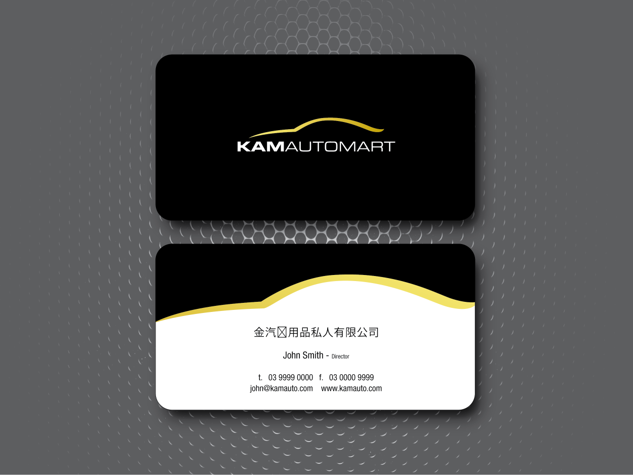 31 masculine logo and business card designs it company logo and logo and business card design by bluejet for this project design 3186783 colourmoves