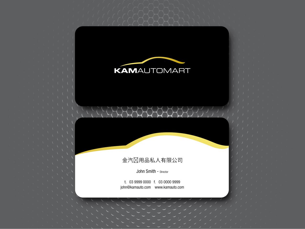 Zazzle Business Card Designs