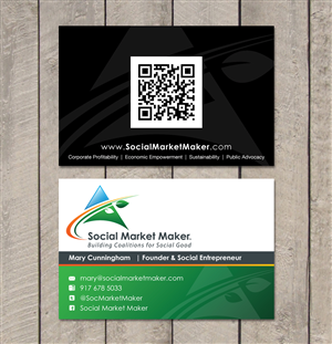 Business Card Design by patriotu - business card and word template creation