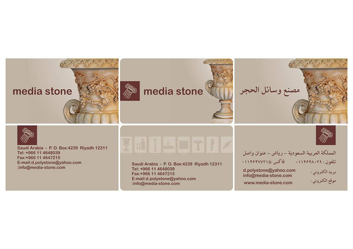 33 Classic Business Card Designs | Business Business Card Design ...