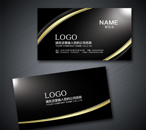 Business Card Design Contest Submission #799013