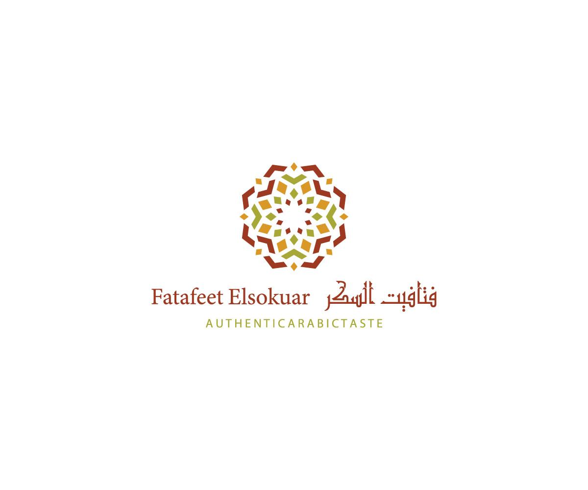 Home Design Company Names Logo Design For Hesham Salman By Lma Design Design 3354331