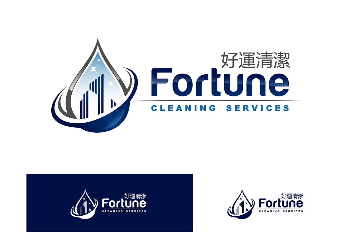 Logo Design By Roman Free For Fortune Cleaning 3359605