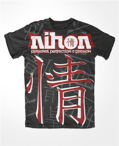 Asian T Shirt Art Design 105922
