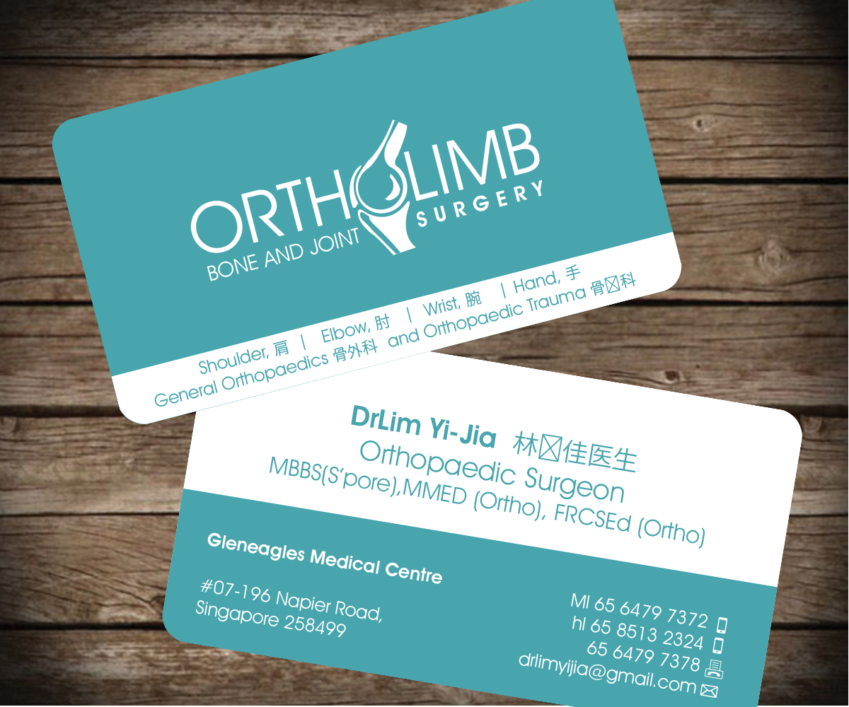 Professional upmarket clinic business card design for quarterback business card design by aaron for quarterback llp design 3571636 colourmoves