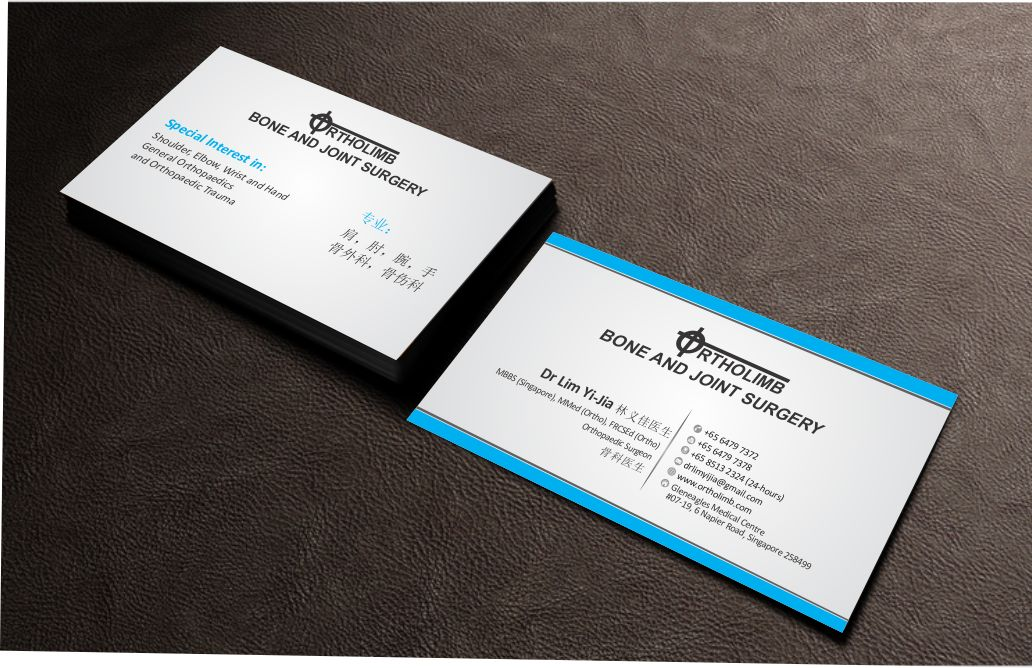 32 Professional Business Card Designs | Clinic Business Card Design ...